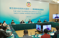 African youth visit CPPCC National Committee to enhance exchanges with China