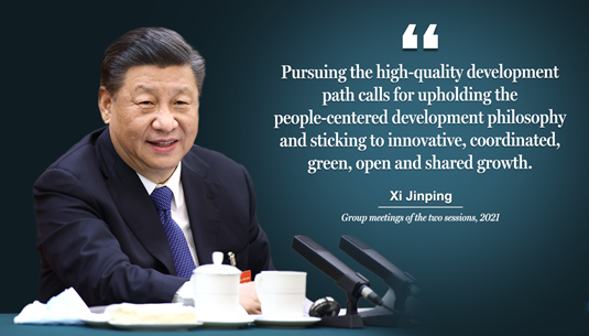 Highlights of Xi's words at this year's two sessions