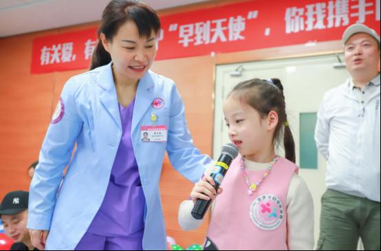 WANGJINGJING-2019年重庆市妇幼保健院第三届-revised-ZQ2.png