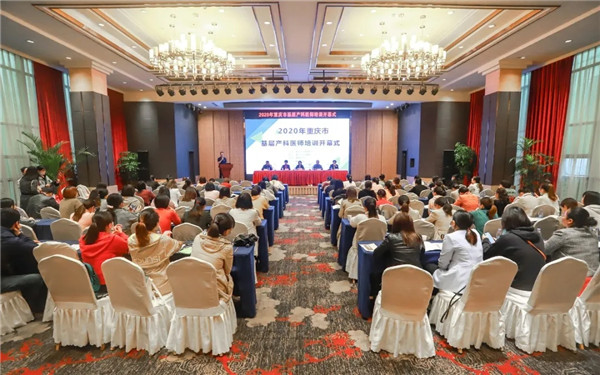 CQHCWC organizes training session for grassroots obstetricians