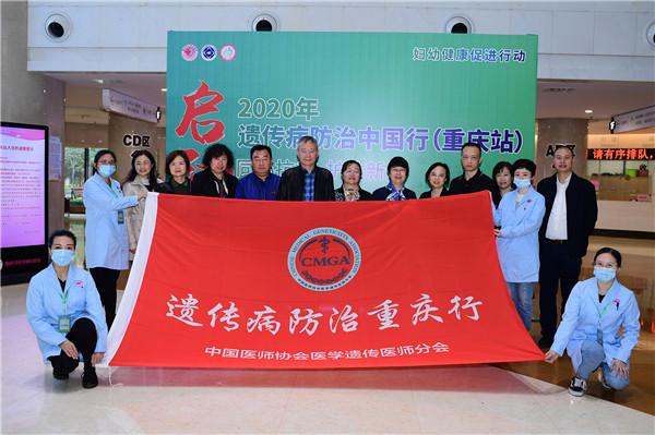 Chongqing hosts medical training for healthier newborns