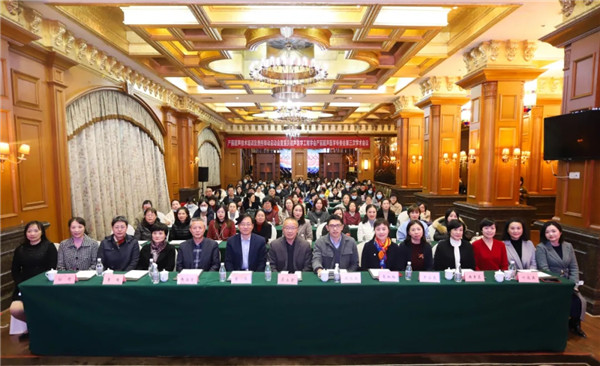 Prenatal ultrasound quality control project launched in Chongqing