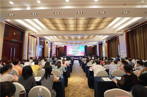 Promotion Meeting on the Adolescent Health and Development Project put forward by National Health Commission and UNICEF opens in Chongqing