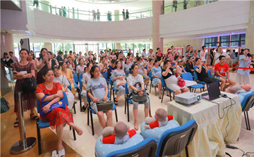 The Chongqing Health Center for Women and Children hosts interactive and instructional lecture in the 2019 World Breastfeeding Week
