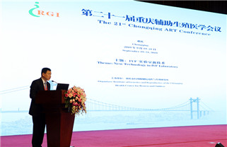 Honors of Chongqing Health Center for Women and Children
