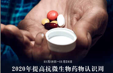 Antimicrobial drugs abuse is harmful to children, here's why
