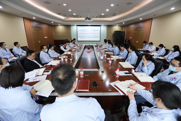 CQHCWC holds meeting on resident physicians' standardized training