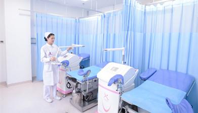 Cervical Disease Diagnosis and Treatment Center