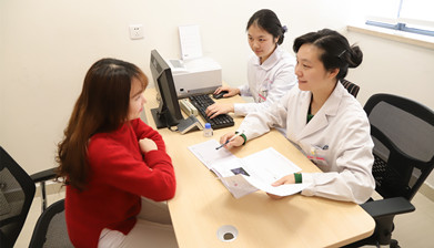 General Gynecology Department