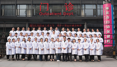Gynecological Endocrinology Department