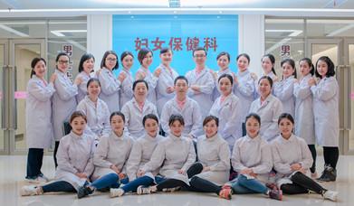 Women's Health Care Department