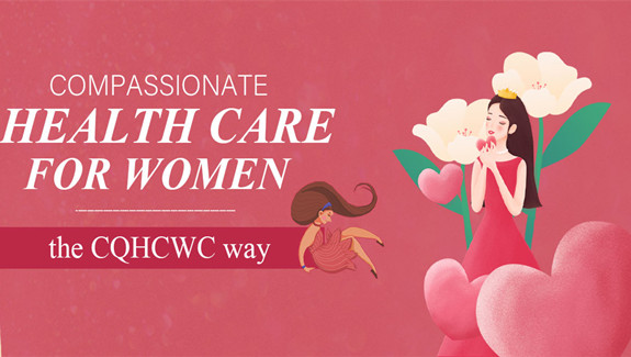 Compassionate health care for women -- the CQHCWC way