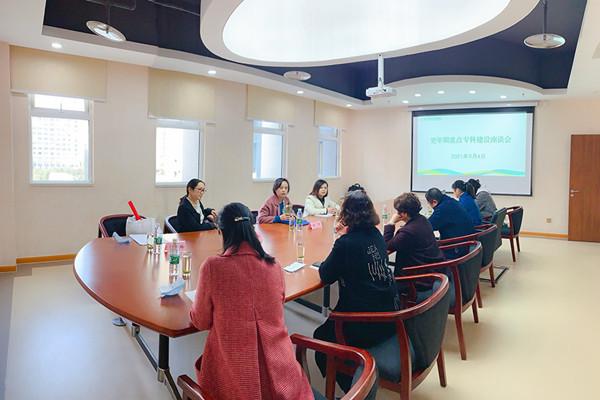 CQHCWC experts guide menopausal women's health care work in Bishan