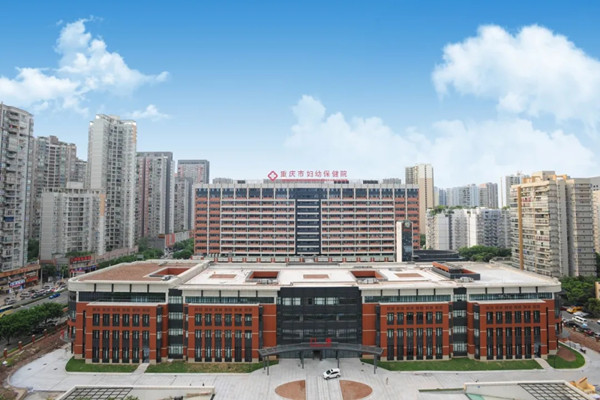 CQHCWC ranks 13th among national maternity hospitals