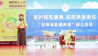 CQHCWC holds online breastfeeding event