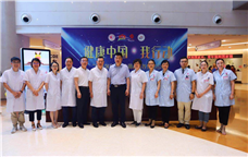 The Chongqing Health Center for Women and Children successfully holds education on proper use of salt