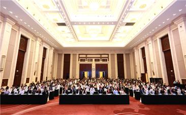 Chongqing ART Conference convenes in CQHCWC