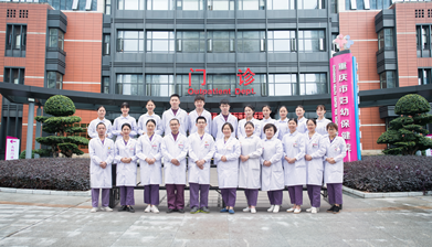 Breast and Thyroid Surgery Department