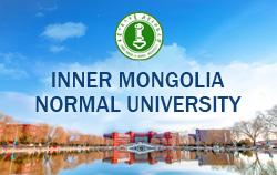 Inner-Mongolia-Normal-Unive.jpg