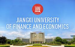 Jiangxi-University-of-Finan.jpg