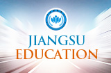 Jiangsu-Education.jpg
