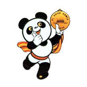 Mascot-Beijing-1990_51526002549.jpg