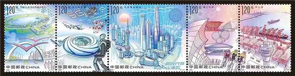 0909-邮票1.jpg