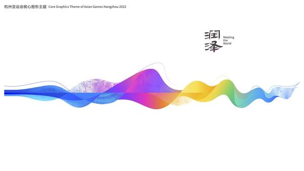杭州亚运会核心图形16比9.jpg