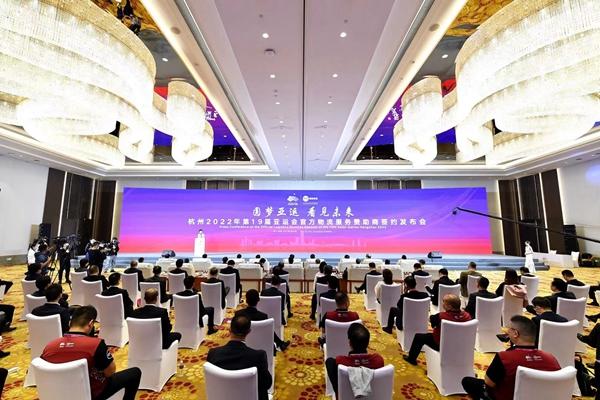 YTO Express named official logistics services sponsor of Hangzhou 2022-2.jpg