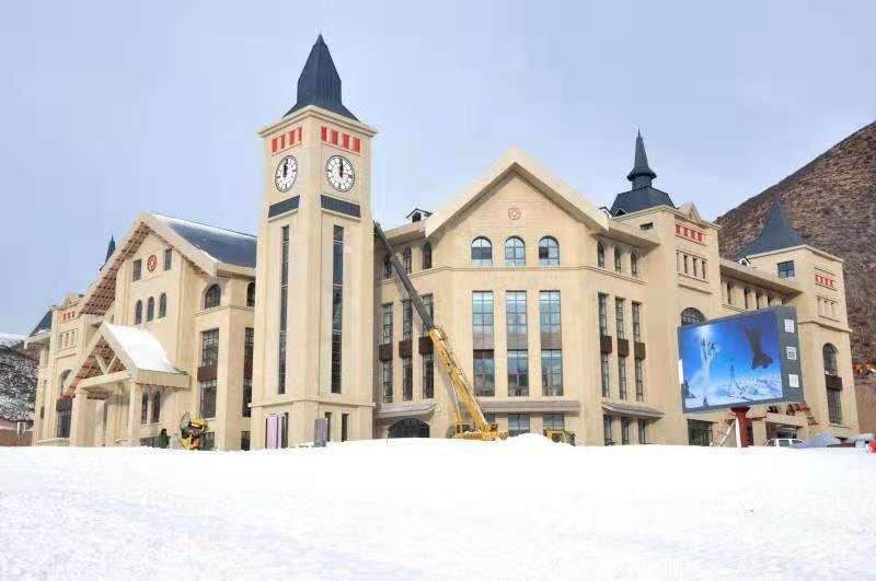 岱海国际滑雪场.jpg