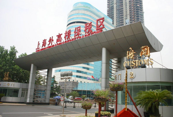 0827-waigaoqiao.jpg
