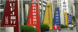 April 22, 2015: Free trade accounts in the Shanghai FTZ are allowed to offer foreign currency services.