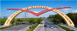 April 27, 2015: The Shanghai FTZ formally expands its area to 120.72 square kilometers.