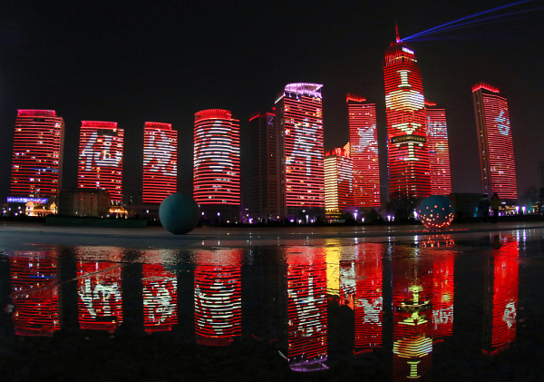 'Yantai Night' Light Show