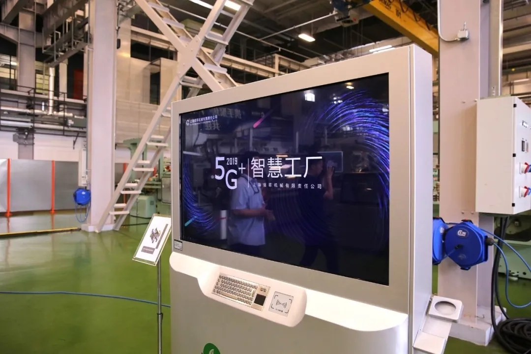 5G industry set to boom in Jinqiao