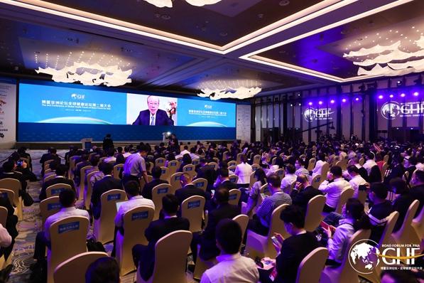 Anti-pandemic cooperation a focus at health forum