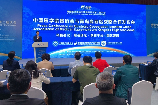 China Association of Medical Equipment boosts ties with Qingdao