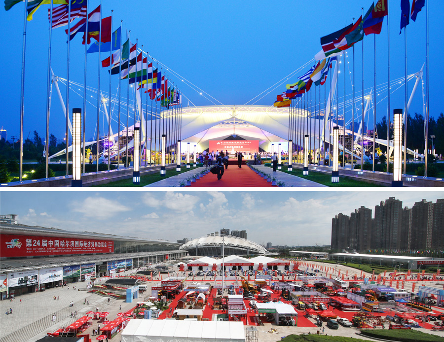 Harbin's improved business environment recognized nationally