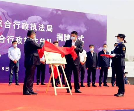 Harbin's SOE reform makes good progress