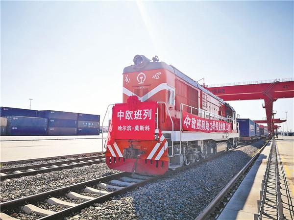 Harbin's leading economic indicators improve in Q1