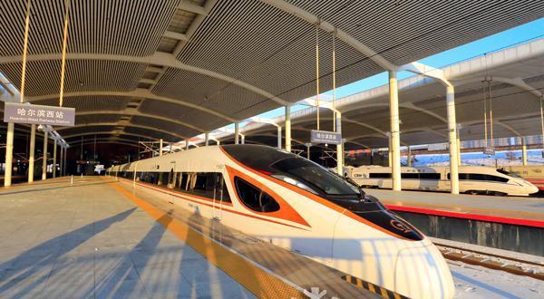 Beijing-Harbin HSR in service for 100 days