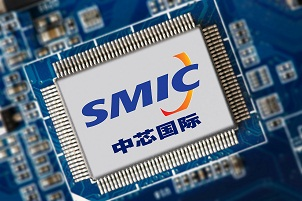 Pudong chipmakers' H1 financial reports show booming industry