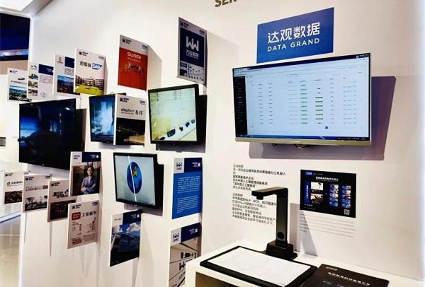 Pudong tech companies shine at 2021 CIFTIS