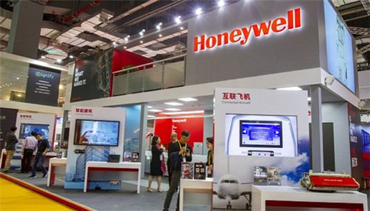 Honeywell launches low-carbon R&D center