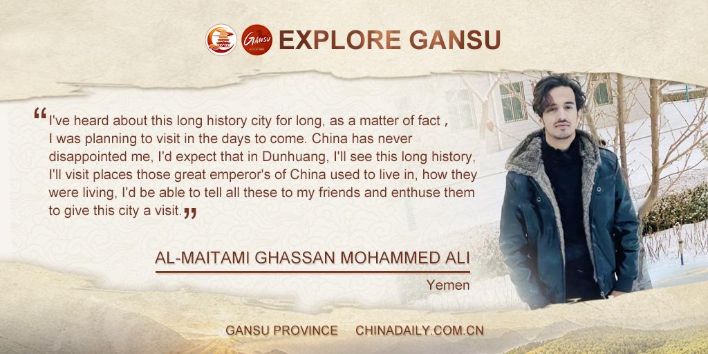 AL-MAITAMI-GHASSAN-MOHAMMED-ALI.jpg