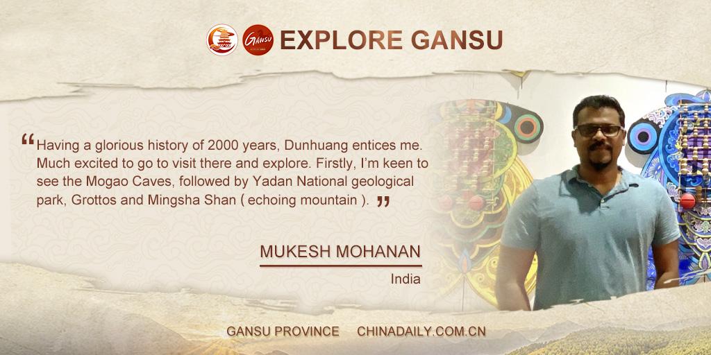 Mukesh-Mohanan.jpg