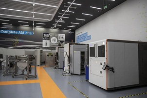 Waigaoqiao industrial park powers machine tools sector