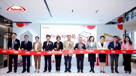 Japanese drugmaker moves China HQ to SH FTZ