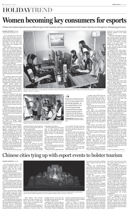 news-chinadaily-00000-20191005-m-008-300.png