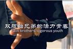 微信截图_20201120113445_副本_副本.png